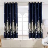 窗簾窗簾成品高遮光窗簾布簡約現代短簾臥室飄窗客廳平面窗免打孔安裝童趣屋
