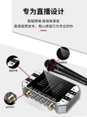 菲樂Q7手機聲卡套裝網紅直播麥克風電腦通用USB外置聲卡臺式機直播 麻吉好貨