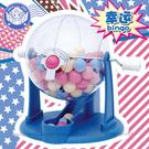 糖果扭蛋機  糖果機雙色球搖獎機創意生日派對活動婚禮玩具  寶貝計畫