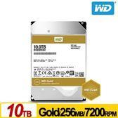 【綠蔭-免運】WD101KRYZ 金標 10TB 3.5吋企業級硬碟