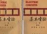 二手書R2YB61年初版《基本電路 上+下 共2本》P.Leach 郭雙發 東華