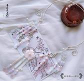 瓔珞項圈 漢服配飾仙氣五彩淡水貝殼花琉璃水滴清新 - 雙十一熱銷