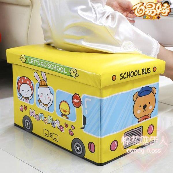 兒童玩具儲物可坐成人家用收納凳xx3533【棉花糖伊人】