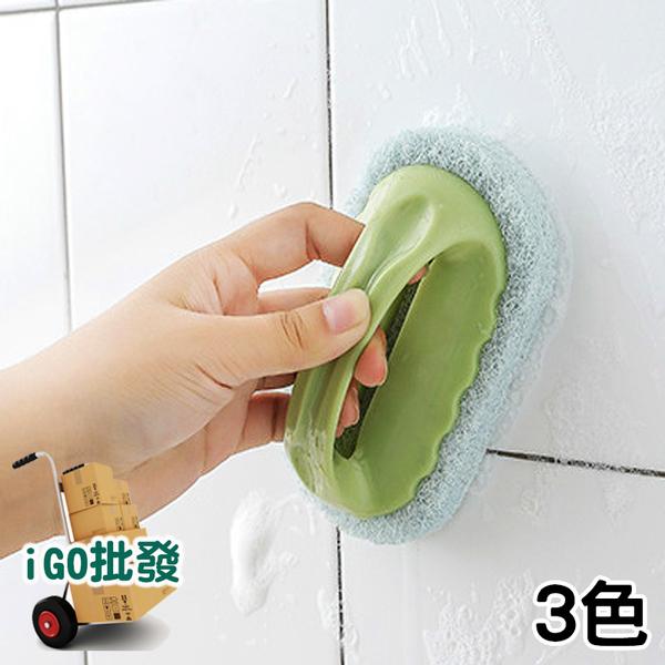 〈限今日-超取288免運〉衛浴刷 廚具刷 手柄清潔刷 清潔刷 磁磚刷 刷子 去污刷【F0422】