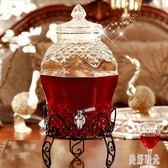 泡酒玻璃瓶帶龍頭釀酒瓶泡藥酒壇子家用酒罐酵素桶密封罐葡萄酒瓶CC3527『美好時光』