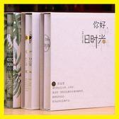 相冊影集6寸相冊本插頁式4D大6寸200張盒裝家庭寶寶成長紀念冊【櫻花本鋪】