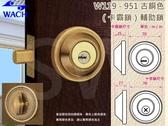 『WACH』花旗門鎖 W119-95 輔助鎖 鎖閂 60 mm 古銅色 單鎖頭 單面輔助鎖 硫化銅門 通道鎖