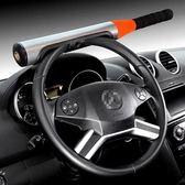 汽車方向盤鎖防盜鎖汽車鎖具小車棒球鎖車頭鎖防身用品車把鎖