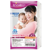 貼身寶貝孕產婦坐月子專用免洗褲XL*5入【康是美】