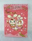 【震撼精品百貨】 Bunny King_邦尼國王兔~A5貼紙本/筆記本