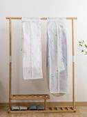 加寬立體大衣防塵罩衣櫃收納掛袋防水衣服衣物防塵袋防塵套 為愛居家