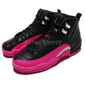 Nike Air Jordan 12 Retro GG 黑 粉紅 XII 喬丹 12代 女鞋 大童鞋 【PUMP306】 510815-026