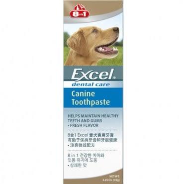 8in1 美國 Excel愛犬專用牙膏 3.25oz X 1入