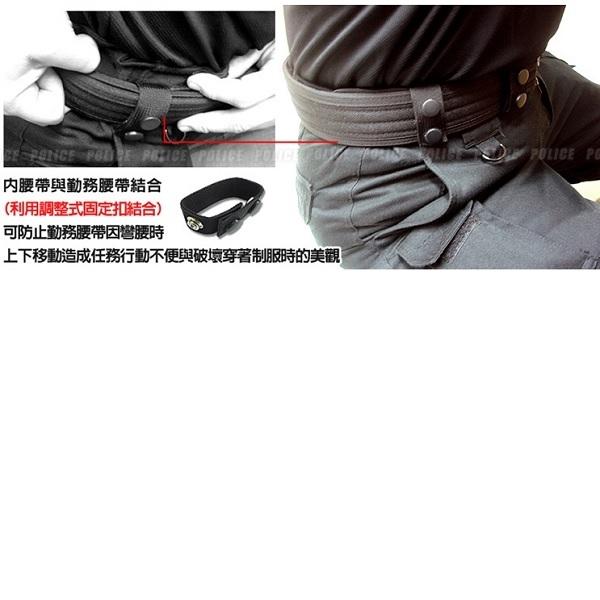 台灣製GUN TOP GRADE軍警用硬式勤務腰帶#G-210【AH05060】i-style居家生活
