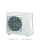 三菱重工DXM100ZMT-S變頻冷暖1對2-5分離式冷氣外機