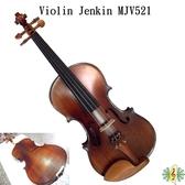 小提琴 [網音樂城] Jenkin  MJV521 實木 虎紋 Violin (贈 方盒 調音器 教材 )