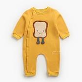 表情圖案加絨長袖包屁衣 黃色吐司 包屁衣 連身衣 嬰兒裝