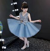 唯美蕾絲花辦兒童公主裙/花童禮服/兒童套裝/才藝表演服【美麗間】