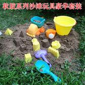 優質軟膠沙灘玩具套裝兒童洗澡玩具小孩戲水挖沙子鏟子沙漏工具