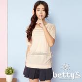 betty's貝蒂思 透視簍空勾織蕾絲針織衫(粉膚)
