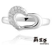 蘇菲亞SOPHIA - MELODY 美樂蒂 0.14克拉 鑽石戒指