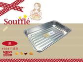 蝴蝶牌304 不鏽鋼波浪烤盤小型烤箱用烤盤深型