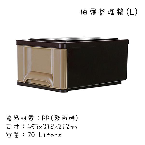 塑膠收納櫃抽屜式 可疊式家庭客廳多層收納組合櫃整理衣物儲物箱 095 抽屜整理箱