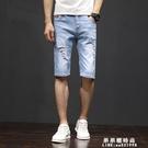 牛仔褲 夏季薄款彈力破洞牛仔短褲男五分褲男士牛仔七分馬褲寬鬆休閒中褲【果果新品】