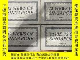 二手書博民逛書店罕見:民國新加坡明信片罕見:12 views of singap