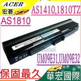ACER 電池(保固最久)-宏碁 Aspire,1810T-352G25n,Aspire,1810TZ,934T2039F,UM09E31,UM09E32,