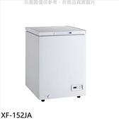 格力【XF-152JA】140公升臥式冷凍櫃(無安裝)