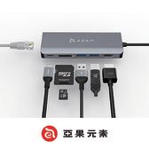 【ADAM 亞果元素】旗艦款CASA Hub A01 USB 3.1 Type-C 6 埠多功能集線器▲商品內容物不含收納袋