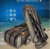 魚竿包 漁具包1.2米3層雙肩包90cm80魚竿包三層防水釣魚包桿包魚具海竿包 igo 非凡小鋪