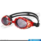 成人泳鏡      GA-VS-SG01  【AROPEC】