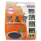 【加購品】台糖沖調 黑五寶量販包 x1袋(15包/袋)~奶素
