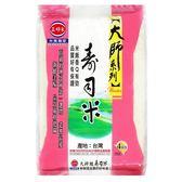三好米大師系列壽司米4kg【愛買】