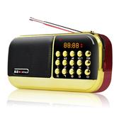 收音機 B870收音機老人迷你便攜式小音響插卡MP3播放器充電隨身聽 暖心生活館