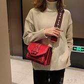 寬帶背包 法國小眾包包女新款網紅高級感洋氣簡約百搭小方包寬帶斜背包 俏女孩