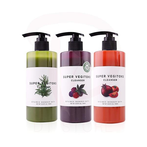 韓國 WB Wonder bath 蔬果洗面乳 300ml 蔬果卸妝乳 超強蔬果卸妝 泡泡洗卸洗面乳【0016459】