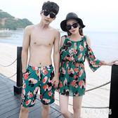 情侶泳衣 新款泳衣女三件套裙式保守沙灘游泳衣比基尼套裝 QQ6842『MG大尺碼』