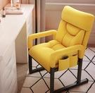 單人椅 沙發家用舒適久坐電腦椅子靠背休閒座椅單人榻榻米沙發椅寢室TW【快速出貨八折搶購】