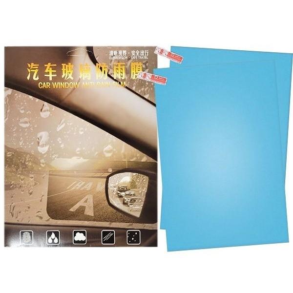 汽車後視鏡防雨貼膜(側窗款170x200mm)2片入【小三美日】