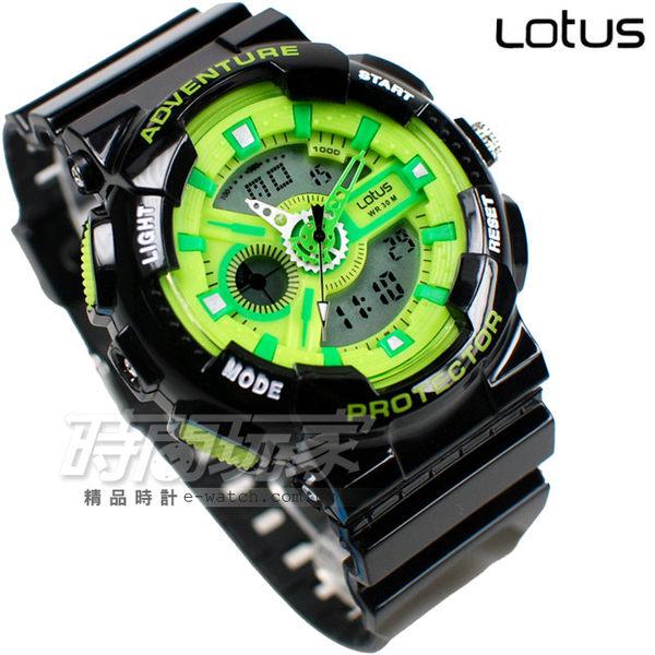 Lotus 大存在感 多功能雙顯錶 電子錶 男錶 TP3163M-02黑綠