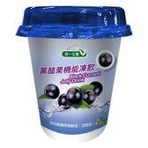 統一生機~黑醋栗機能凍飲260公克×3杯/組