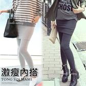 *桐心媽咪.孕婦裝*【CK0043】簡約純色感.孕婦自訂款假兩件窄裙內搭褲-3色  台灣製