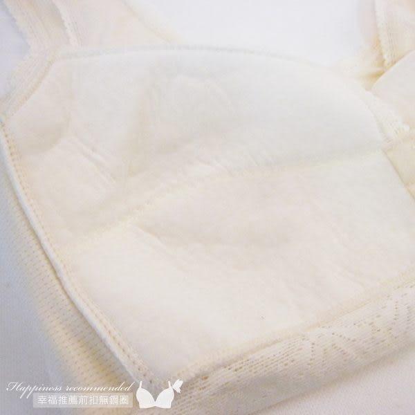 前扣無鋼圈內衣 舒壓精緻輕柔舒眠前扣內衣 L-XXL(淡米黃)