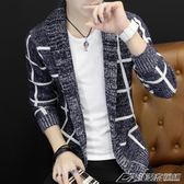 男士毛衣格子開衫青少年線衣潮韓版針織衫加絨加厚外套   潮流前線