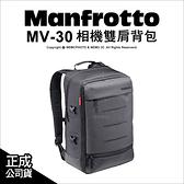 "Manfrotto 曼哈頓 相機雙肩背包 MB MN-BP-MV-30 後背 1機3鏡 14""筆電 公司貨【6期0利率】薪創數位"
