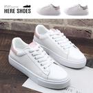 [Here Shoes]休閒鞋-MIT台灣製 皮質透氣洞洞鞋面 繫帶簡約布鞋 板鞋 小白鞋-AJ1584