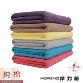【MORINO摩力諾】純棉飯店級素色緞條浴巾 海灘巾